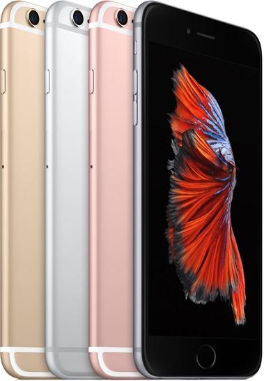 iPhone6S 128GB