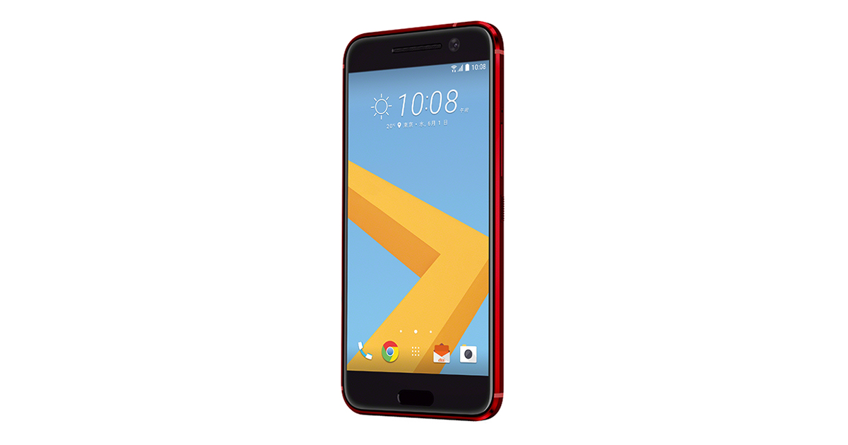 HTC 10 HTV32