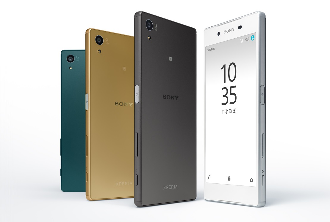 XperiaZ5	501SO